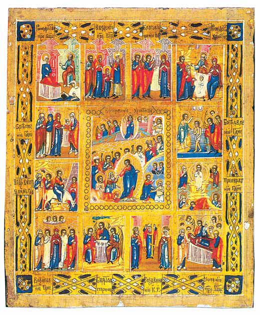 Icon of The Principal Liturgical Feasts